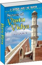 Vastu Vidya English Edition.