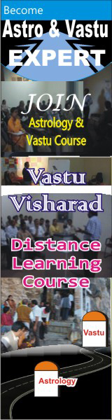 Distance Learning Course by International Vastu Academy