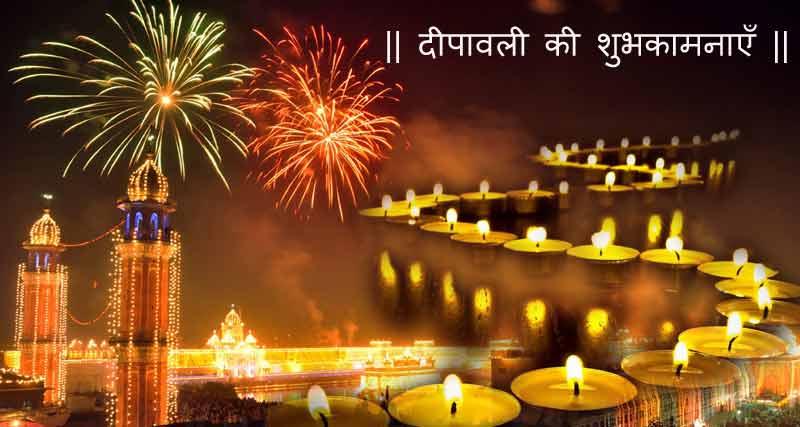 धेर्य, सत्य और सम्पति ही नहीं तंत्र प्रयोग में के लिए महत्वपूर्ण है दीपावली।