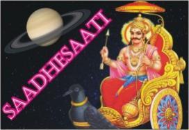 Saadhe Saati of Shani