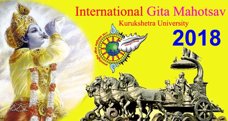 International Geeta Mahotsav 2018