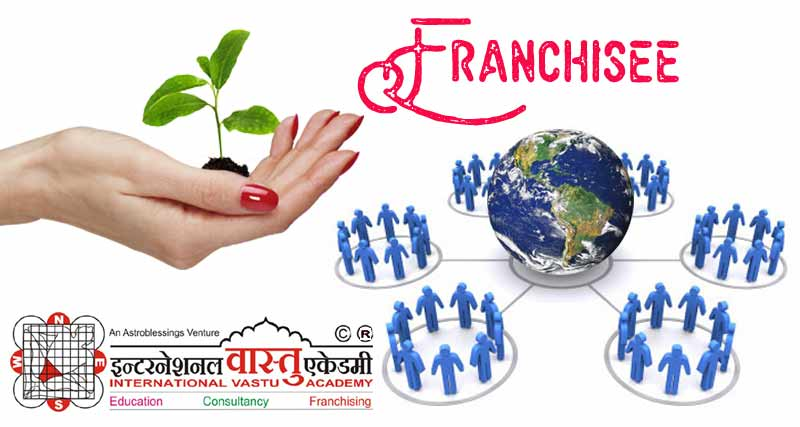 Hurry ! International Vastu Academy Franchisee Offer.
