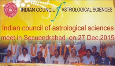 Audio Visual Presentation on Vastu Shastra at Hyderabad