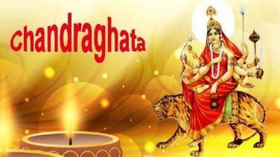 Chandraghanta Maa