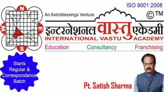 International Vastu Academy Started New Regular Batch